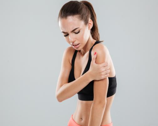 Woman with Shoulder Pain.